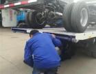 道路救援修理厂吗可以上门流动补胎汽车救援的?