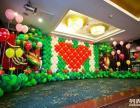 重庆专业的气球布置,气球礼品,气球小丑派送