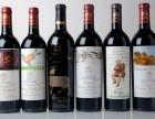 秦皇岛回收陈年老酒 洋酒红酒