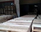 出售订做各种尺寸型号木托盘/卡板/地托/垫货木方