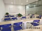 扬州教师证 综合素质 教育知识 考教师证到东智教育