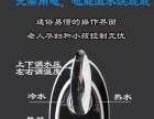 智能马桶盖不用电的智能马桶盖不用电的智能马桶洁身器