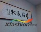【绣时尚墙衣】中人寿承保4000万墙衣品牌 招商中