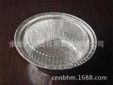 煲仔饭铝箔碗 特价供应 批发商 RO185 0.07MM 带PS