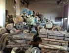荷露废旧物资回收,杂物回收,杂七杂八回收