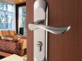 金湾区全区开锁换锁 公安备案 工商注册上门开锁公司