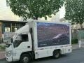 山西LED广告车、小蓬车、大篷路演车、面向全国租赁