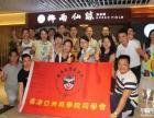 古镇想学习企业管理?香港亚洲商学院管理学最实用