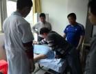 安徽六安淮南怎么学习中医推拿针灸