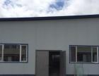 平房 渤海路6号创业中心院内 厂房 410平米