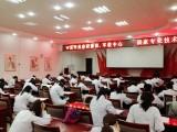 长沙学习微整形技术,长沙正规微整形培训学校