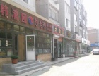 民悦广场北站旁盈利中的韩国料理店转让