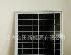 可定做10W9V单晶太阳能电池板小太阳能板小功率电