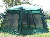 帝佰伦(QTCM)户外防水多人帐篷 野外蒙古包帐篷 防水透气纱网