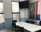 三林成熟培训中心转让或转租