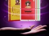 什么叫皇后日记七天面膜(御方草本面膜)怎么加盟流程的呢