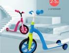 Ecoot多功能儿平衡车 滑板车