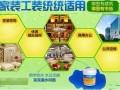 明宇防水加盟是建材行业的新发现