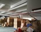 高新区1320平方米楼层厂房招租
