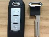 汽车遥控器门禁卡,配汽车钥匙