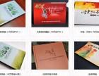 西安校园纪念册 友情纪念册 家庭相册画册制作产品细节展示
