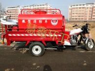 湖北省随州市哪里卖新能源消防车 摩托三轮消防车价格