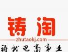 杭州代运营公司淘宝运营公司天猫代运营公司网店外包托