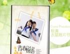 惠州纪念册毕业聚会相册 水晶封面相册