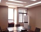 大渡口精装带家具办公室,大渡口地标
