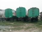 二手油罐货车半挂山东梁山便宜处理