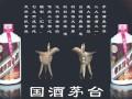漳州15年30年茅台酒瓶回收价格 拉菲酒瓶回收