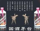 郑州回收30年50年茅台酒瓶子,拉菲酒瓶回收价格