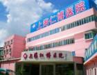 青浦?#23665;?#38389;行养老院护理院,上海仁博医院,医保定点单位