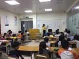 佛山市禅城区同济小学附近的补习中心