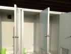 九江移动厕所临时卫生间租赁活动洗手间出售