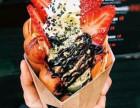 makamaka滋蛋仔冰淇淋加盟利润诱人