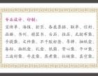 成都利鑫印务设计有限公司