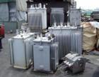 江门开平二手s9系列旧变压器回收价格