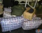 无锡北塘区申通公司个人行李托运电器打包托运