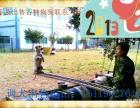 惠州博罗石湾宠物训练基地