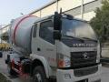 福田大运6方小型搅拌车5方搅拌罐车7方水泥罐车商砼车生产厂家