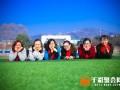 浙江千彩聚会网带您划重点了,完美同学会筹备手册