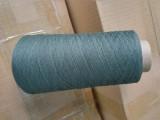 山东金属纱线价格 金属丝纱线规格型号