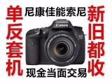 天津二手相机回收富士XT10回收理光GR单电无反相机回收