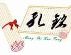 免费加盟 - 中国托管式教育领先品牌 - 名师学堂(青岛)