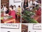 茶艺师培训班开课啦郑州昔和茶道6月开课通知