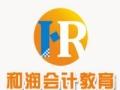 芜湖教师资格证培训班_教师证考试培训哪里专业