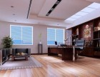 深圳福田办公室刷墙 墙面粉刷 办公室装修本月优惠