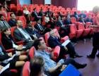 法国里昂商学院国际EMBA招生简章