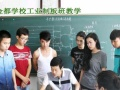 北京较好的服装技能培训椒金都学校